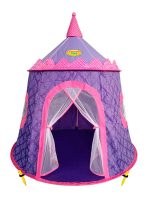 Girls Play Tents